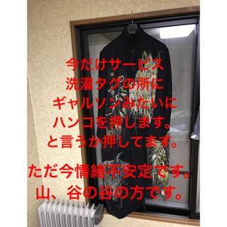 ヨウジヤマモト(Yohji Yamamoto)のyohjiyamamoto19aw  金刺繍獣コート(その他)