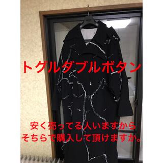 ヨウジヤマモト(Yohji Yamamoto)のyohjiyamamoto20aw つまみ縫いダブルトグルボタンコート(その他)