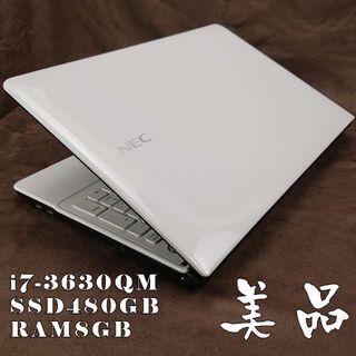 エヌイーシー(NEC)の高スペック/爆速4コア/第3世代i7/SSD480GB/ノートパソコン(ノートPC)