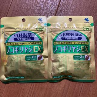 コバヤシセイヤク(小林製薬)の新品✨小林製薬✨ノコギリヤシEX✨2袋セット(その他)