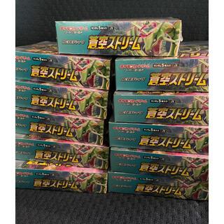 ポケモンカード  蒼空ストリーム11BOX box 新品未開封 シュリンク付(Box/デッキ/パック)