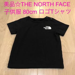 ザノースフェイス(THE NORTH FACE)のきみどり様 美品☆ノースフェイス ベビー 80cm 黒 ボックスロゴ(Tシャツ)