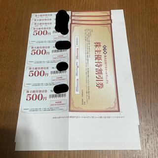 ゲオ株主優待券 8,000円分(ショッピング)