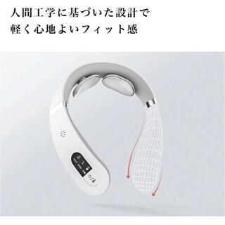 イームス(EMS)の温熱マッサージ機器 EMS ヒートネック 【正規品】(マッサージ機)