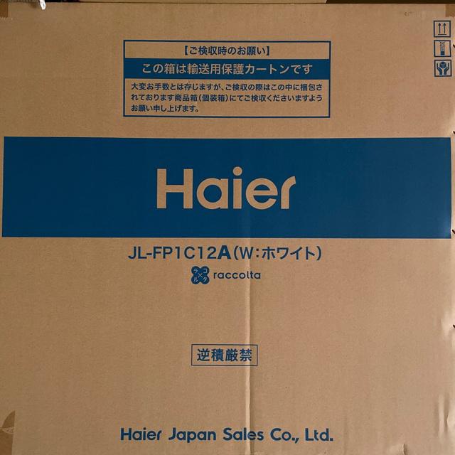 Haier(ハイアール)のハイアール ワインセラー (4本収納)【右開き】ホワイト スマホ/家電/カメラの生活家電(ワインセラー)の商品写真
