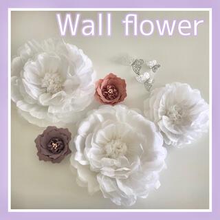 フランフラン(Francfranc)の白色&ピンク&紫のウォールフラワー5つセット ペーパーフラワー 花フランフラン風(インテリア雑貨)