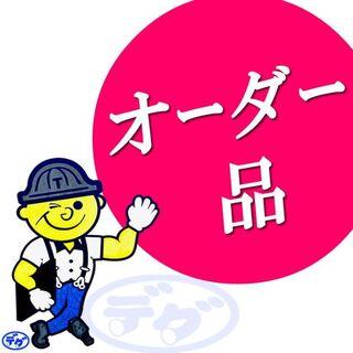 アイトス(AITOZ)のZ6758599 2枚組 長袖ブルゾン単体 【 アイトス ファンなし 空調服 】(ブルゾン)