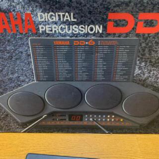 ヤマハ(ヤマハ)のヤマハ デジタルパーカッション 中古(電子ドラム)