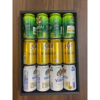 エビス(EVISU)のプレミアムエビス3種12本入♡(ビール)