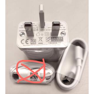 ファーウェイ(HUAWEI)の【新品】Huawei SuperCharge 40W 超急速充電器(バッテリー/充電器)
