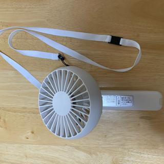 Francfranc - ハンディファン 扇風機