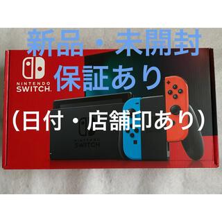 ニンテンドースイッチ(Nintendo Switch)のSwitch ネオン 新品未開封 ( Nintendo Switch )1台(家庭用ゲーム機本体)