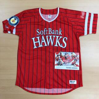 フクオカソフトバンクホークス(福岡ソフトバンクホークス)の鷹の祭典ユニホーム 2021年(ウェア)