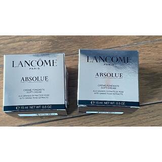 ランコム(LANCOME)のランコム アブソリュ ソフトクリーム 15ml ×2個(フェイスクリーム)
