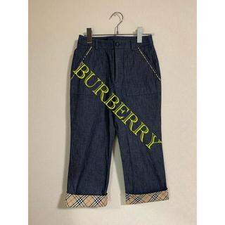 バーバリー(BURBERRY)の☆美品☆ BURBERRY バーバリー レディースパンツ 7号(カジュアルパンツ)