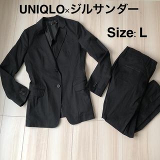 ユニクロ(UNIQLO)のユニクロ +J ジルサンダー パンツスーツ Lサイズ セットアップ(スーツ)