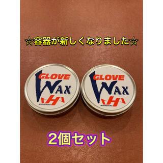 HATAKEYAMA - ハタケヤマ・グラブワックス WAX-1