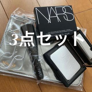 NARS - ナーズ セッティングパウダー & 専用ブラシ & シルバーポーチ 3点セット