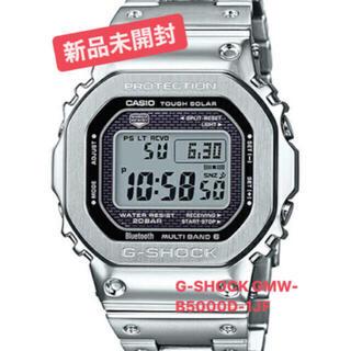 ジーショック(G-SHOCK)の【新品】G-SHOCK GMW-B5000D-1JF(腕時計(デジタル))