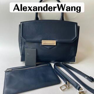アレキサンダーワン(Alexander Wang)の【正規品】✨ アレキサンダーワン レザー マリオン 2way ネイビー ビジネス(ショルダーバッグ)