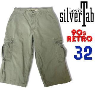 リーバイス(Levi's)の90s リーバイス シルバータブ カーキ カーゴ カプリパンツ 32 (ショートパンツ)