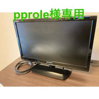 アクオス(AQUOS)のシャープ AQUOS LC-19K90(テレビ)