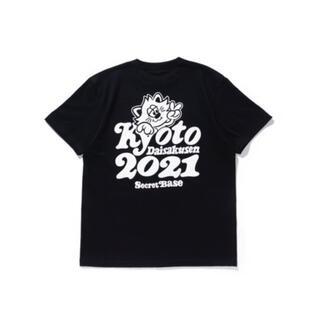 シークレットベース(SECRETBASE)の【新品未使用】VERDY 京都大作戦 2021 TEE BLACK 黒 XL(Tシャツ/カットソー(半袖/袖なし))