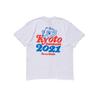シークレットベース(SECRETBASE)の【新品未使用】VERDY 京都大作戦 2021 TEE WHITE 白 XL(Tシャツ/カットソー(半袖/袖なし))