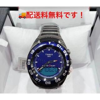 ティソ(TISSOT)の赤字セール! TISSOT 腕時計 T056.420.21.041.00(腕時計(アナログ))
