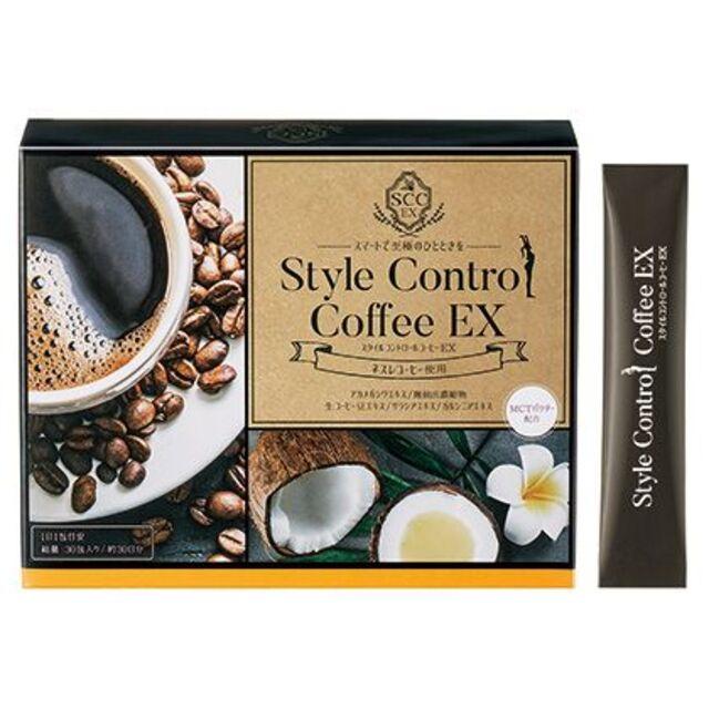 AVON(エイボン)のスタイルコントロールコーヒーEX 賞味期限2023年7月7日 エイボン コスメ/美容のダイエット(ダイエット食品)の商品写真