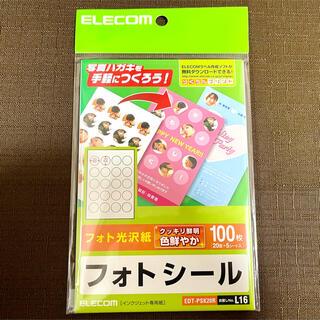 エレコム(ELECOM)のエレコム フォトシール 100枚(20面×5シート) EDT-PSK20R(その他)