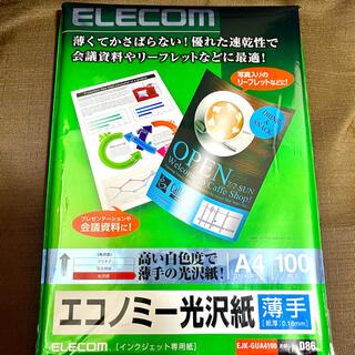 エレコム(ELECOM)のエレコム インクジェット対応 エコノミー光沢紙 薄手タイプ A4 100枚(その他)
