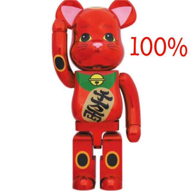 MEDICOM TOY(メディコムトイ)のBE@RBRICK ベアブリック 招き猫 梅金メッキ 100% エンタメ/ホビーのフィギュア(その他)の商品写真