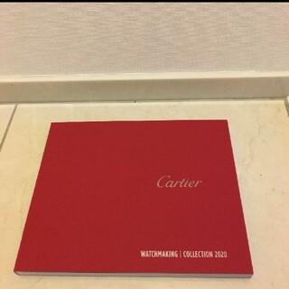 カルティエ(Cartier)のカルティエ カタログ(腕時計)(ファッション)