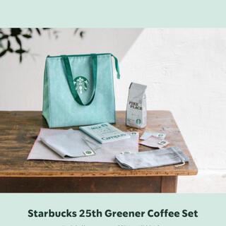 スターバックスコーヒー(Starbucks Coffee)のスターバックス25 スタバ 25周年スターバックス グリーナーセット 25周年 (フード/ドリンク券)