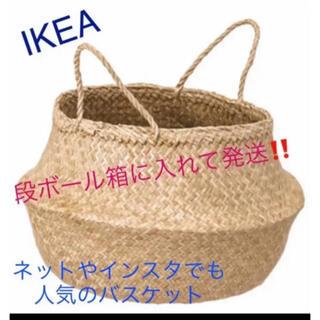 イケア(IKEA)のIKEA FLADIS フローディス バスケット カゴ 即購入OK⭐︎(バスケット/かご)