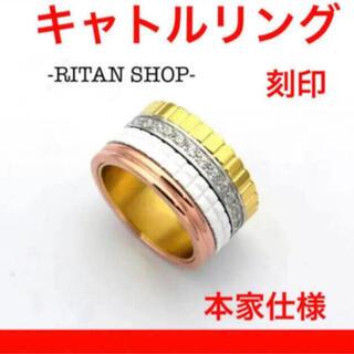 ブシュロン(BOUCHERON)の✨最高品質✨ゴールド✨セラミック✨キャトルリング✨ブシュロン好き✨(リング(指輪))