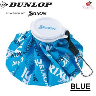 ダンロップ(DUNLOP)の新品 ダンロップ スリクソン アイスバッグ 氷のう ブルー(その他)