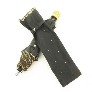 Vivienne Westwood - 晴雨兼用 雨傘×日傘 折り畳み傘 籠持ち手 二つ折り スカラップ × ドット刺繍