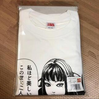 新品 富江 Tシャツ Lサイズ(Tシャツ/カットソー(半袖/袖なし))