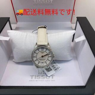ティソ(TISSOT)の新品 ティソ TISSOT 腕時計 T099.207.16.116.00ホワイト(腕時計(アナログ))