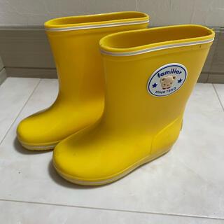 familiar - ファミリア 長靴 レインシューズ14cm