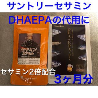 サントリー DHA&EPA+セサミンEX の代用に この価格で3ヶ月分セット(その他)