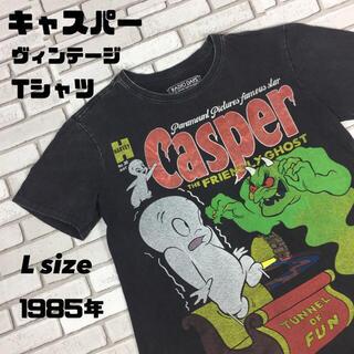 古着 80s キャスパー ビンテージ tシャツ 1985年 映画 アニメ 黒(Tシャツ/カットソー(半袖/袖なし))