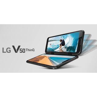 LG Electronics - [1017] 美品 LG V50 ThinQ 128GB ブラック SIMフリー