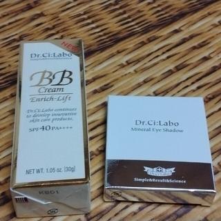 ドクターシーラボ(Dr.Ci Labo)の新品未使用 ドクターシーラボ BBクリーム エンリッチリフト & アイシャドウ(BBクリーム)