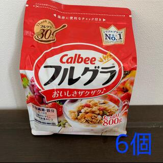 カルビー(カルビー)のカルビーフルグラ800g 6袋(菓子/デザート)