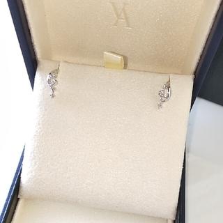ヴァンドームアオヤマ(Vendome Aoyama)のヴァンドームアオヤマ K18ピアス ホワイトゴールド ダイヤモンド(ピアス)