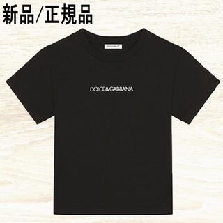 ドルチェアンドガッバーナ(DOLCE&GABBANA)の●新品/正規品● Dolce&Gabbana Tシャツ 刺繍ロゴ(Tシャツ/カットソー)