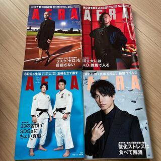AERA (アエラ) 2019年 1/7号+その他 26冊まとめ売り(ニュース/総合)